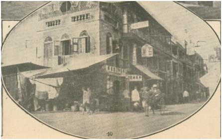 Macau cidade pitoresca XVIII