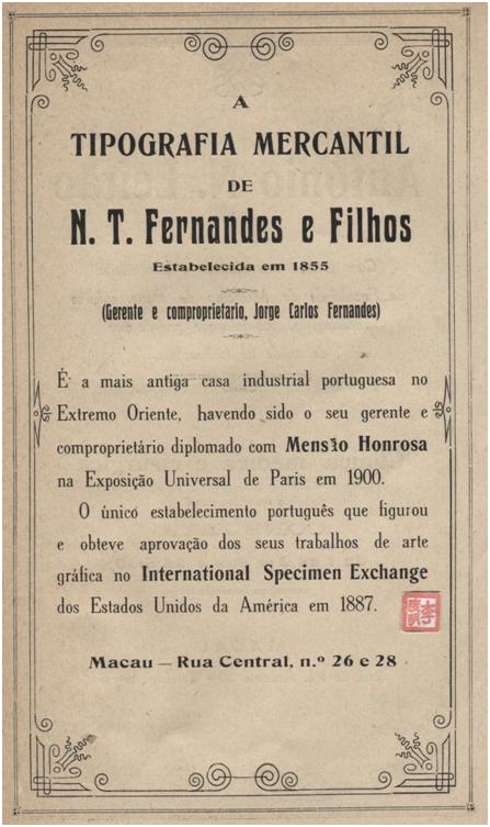 Tipografia N. T. Fernandes II