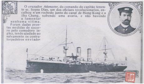 Adamastor I