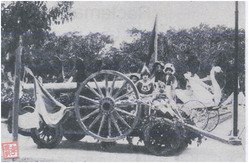 Batalha das Flores 1918 V