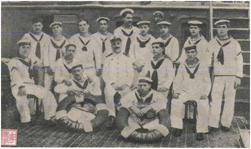Marinheiros do Pátria
