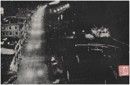 Obras e Melhoramentos 1947-50 - Iluminação Pública I
