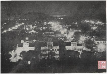 Obras e Melhoramentos 1947-50 - Iluminação Pública II