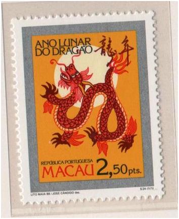 Selo Ano do Dragão 1988