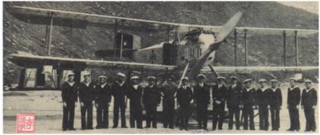 Ilustração 1928 Aviação Naval I