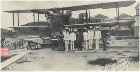 Ilustração 1928 Aviação Naval II