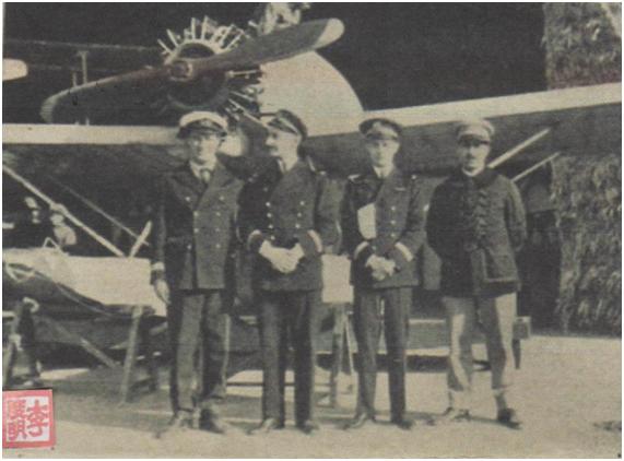 Ilustração 1929 Visita Avião Francês I