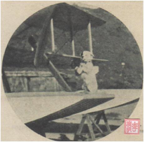 Ilustração 1929 Visita Avião Francês III
