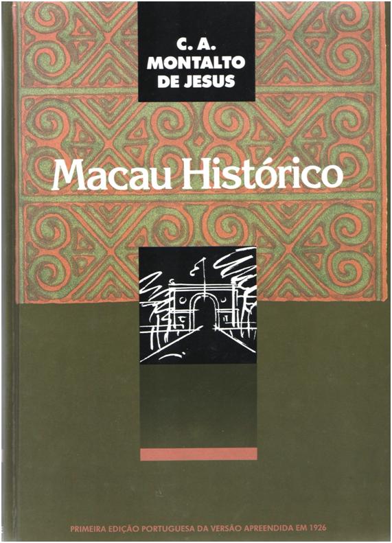 Macau Histórico