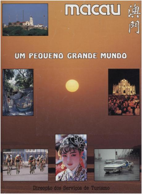 Macau um pequeno grande mundo 1989