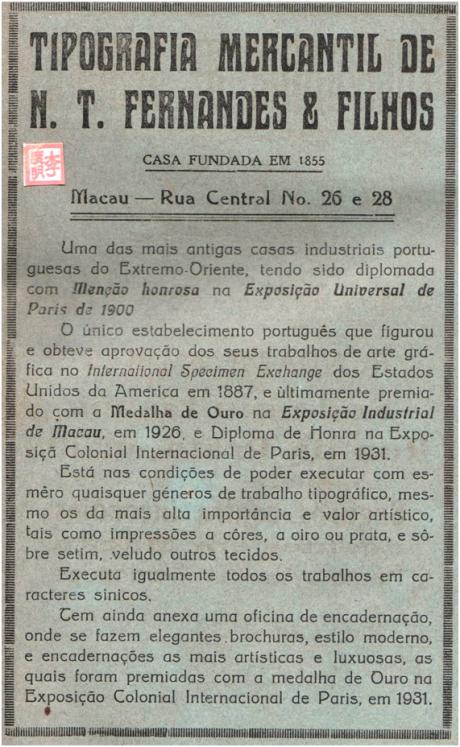 Tipografia N. T. Fernandes 1938