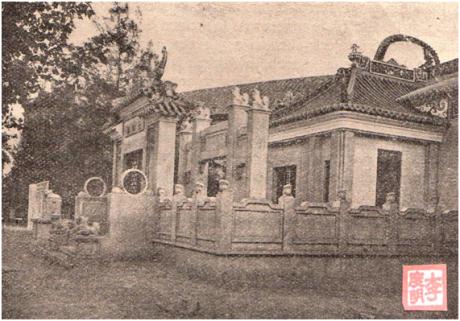 Boletim AGC 1929 - Exp Sevilha I