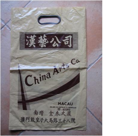 China Arts I