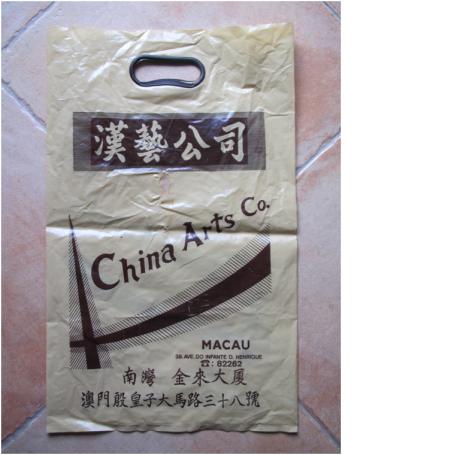 China Arts II