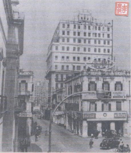 Hotel Central década de 60
