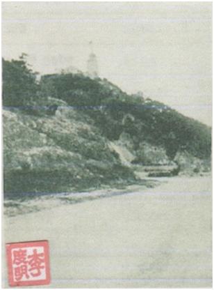 Ilustração portuguesa n.º 663 1918 - MACAU II