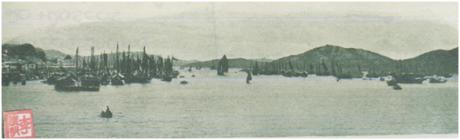 Ilustração portuguesa n.º 663 1918 - MACAU III