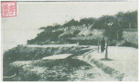 Ilustração portuguesa n.º 663 1918 - MACAU IV