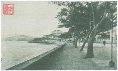 Ilustração portuguesa n.º 663 1918 - MACAU V