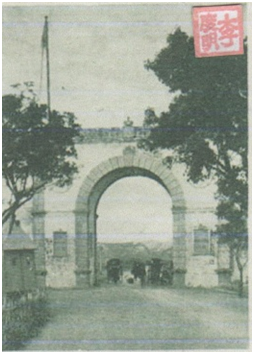 Ilustração portuguesa n.º 663 1918 - MACAU VI