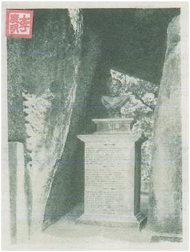 Ilustração portuguesa n.º 663 1918 - MACAU VII