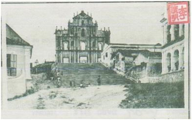 Ilustração portuguesa n.º 663 1918 - MACAU VIII