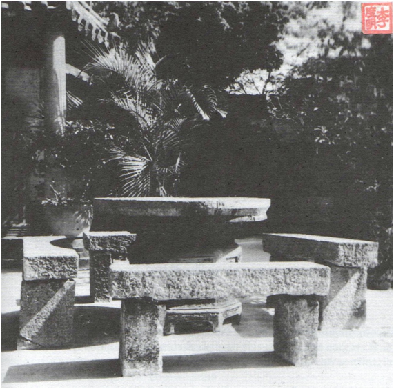 Kun Iam Tong Mesa do Tratado década de 50
