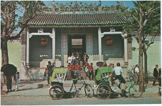 Kun Iam Tong POSTAL (década de 60)