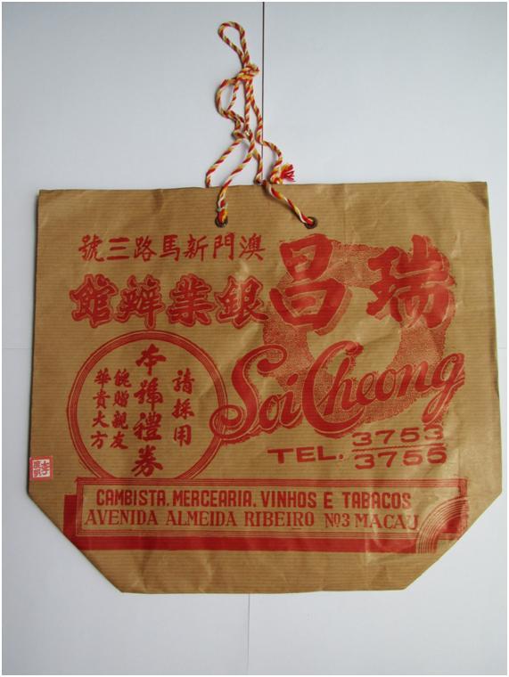 Saco Soi Cheong I