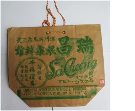 Saco Soi Cheong II
