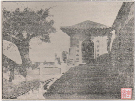 Templo de Macau Siac 1929