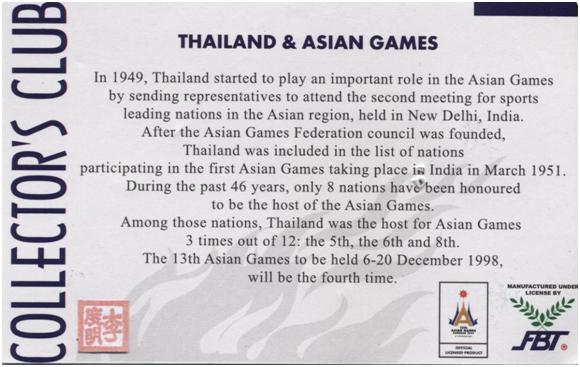 Bangkok 1998 II