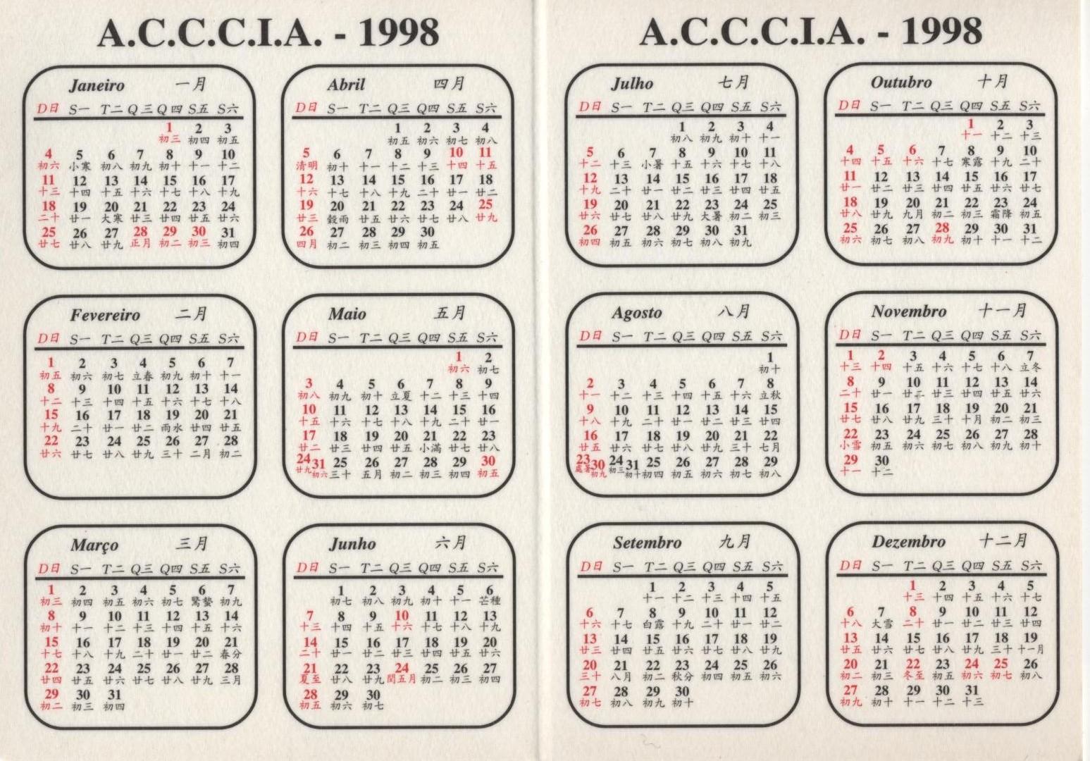 1998 Calendario.Calendario A C C C I A De 1998 Nenotavaiconta