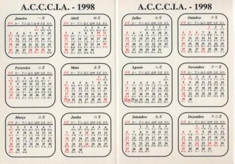 Calendário 1998 ACCCIA verso