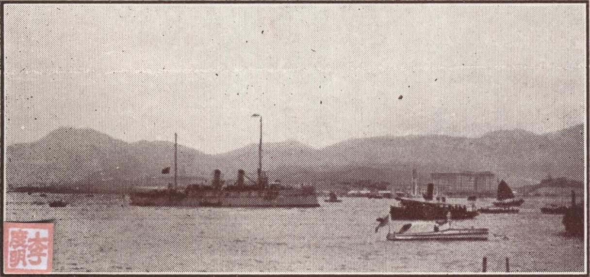 Jaime do Inso MACAU 1929 PÁTRIA