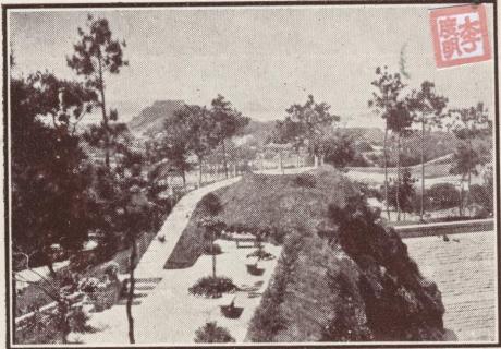 MACAU Jaime do Inso Colina da Guia 1929
