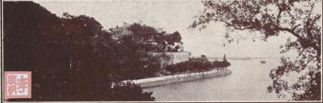MACAU Jaime do Inso Praia Grande 1929
