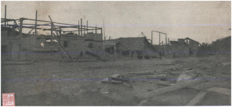Tufão de 1923 II