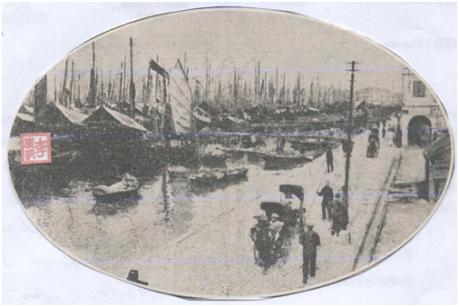 Tufão de 1923 III