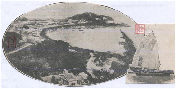 Tufão de 1923 IV