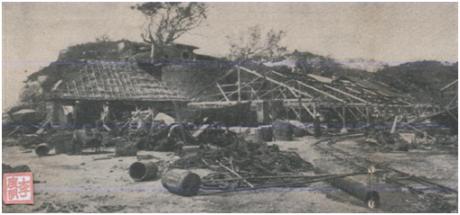 Tufão de 1923 V