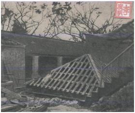 Tufão de 1923 VI