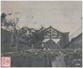Tufão de 1923 VII