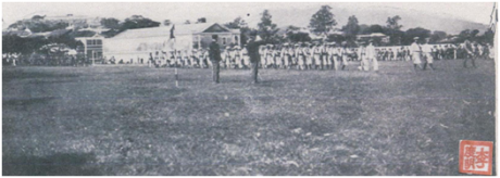 Festas da República 1913 I