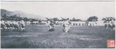Festas da República 1913 II