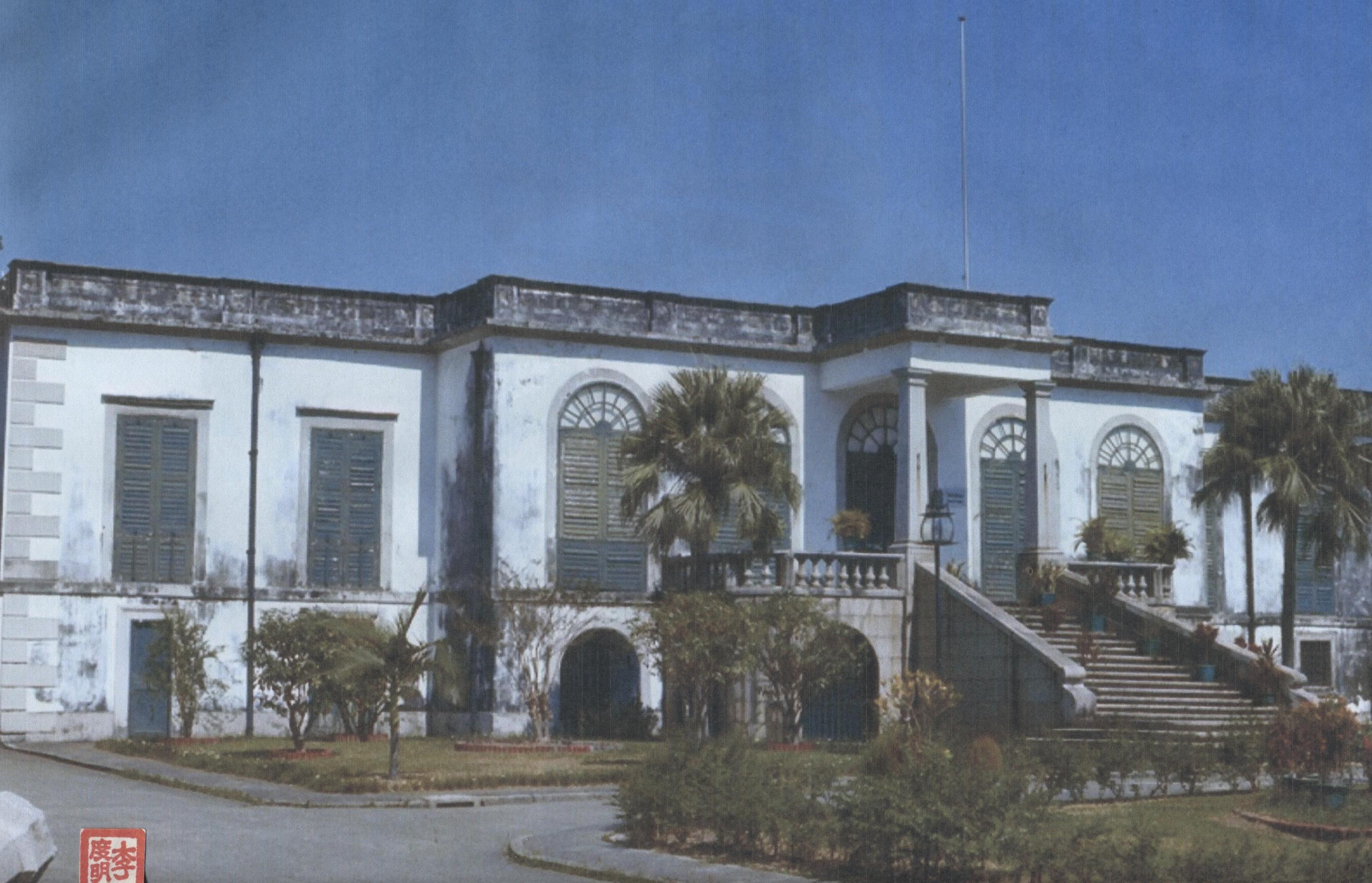 Museu Luís de Camões