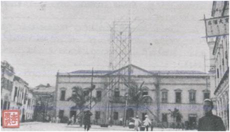 Desembarque Governador Tamagnini Barbosa 12-10-1918 IV