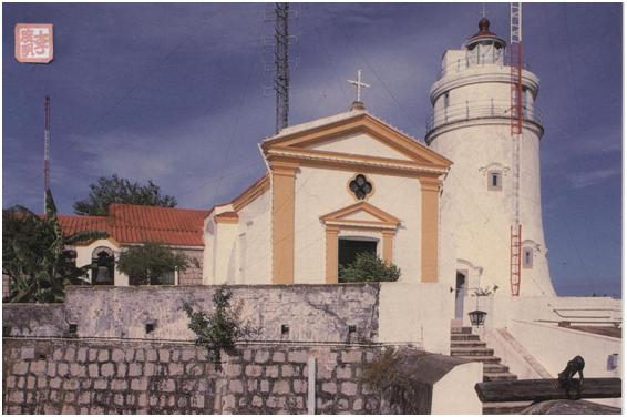 Guia Fortress DSTMACAU 1986