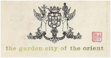 The Garden City of the Orient - EMBLEMA