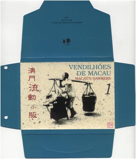 VENDILHÕES DE MACAU 1 -capa